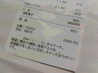 Img_20170203_214801
