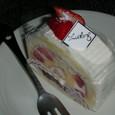 リープリングのケーキ